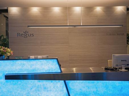 Regus 雷格斯商务中心(东方众鑫大厦)