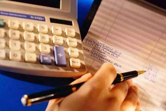 工商营业执照年检材料以及申报流程?