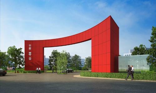 中国梦谷租金价格-招商信息-大虹桥写字楼