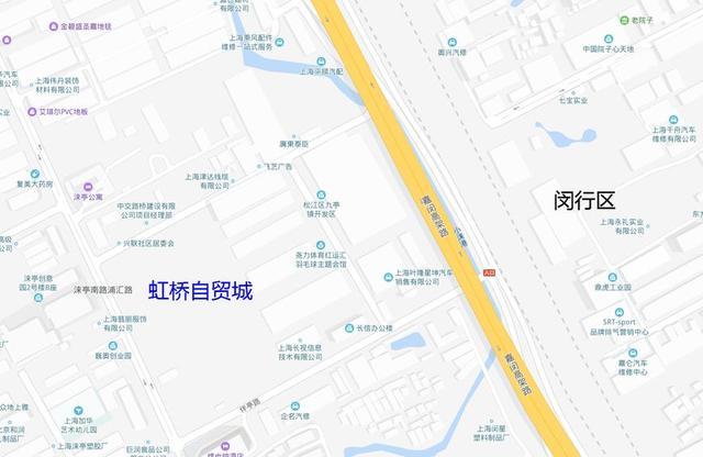 松江区东北将崛起上海自贸区和虹桥商务区的结合体:虹桥自贸城