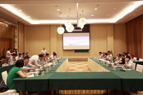 芜湖市政府与上海虹桥商务区签订战略合作协议