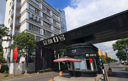 总部一号招租电话-莘庄写字楼-办公室出租