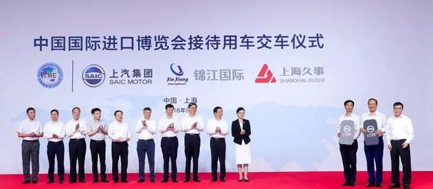 上汽通用汽车全力护航2018中国国际进口博览会