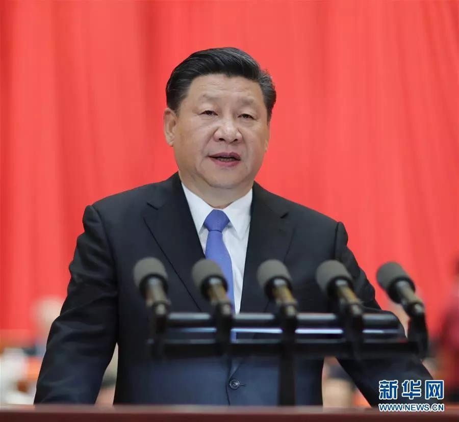 推动开放合作 实现共同发展——深入学习习近平同志在首届中国国际进口博览会和亚太经合组织工商领导人峰会上的重要讲话精神
