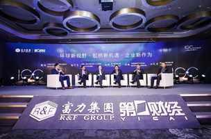 2018虹桥环球经济峰会盛大开幕 与会嘉宾一致看好虹桥未来