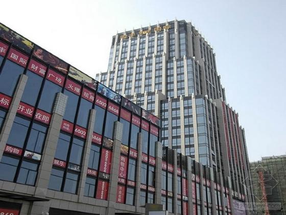 财富108广场租金价格-招商信息-办公楼招租