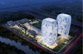 新时代新气象新作为|超三千家企业入驻上海虹桥商务区核心区
