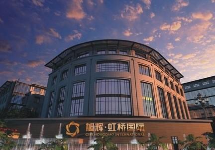 旭辉虹桥国际招商电话-租金价格-长宁区写字楼