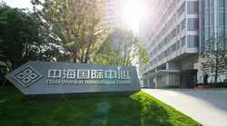 """""""现象级""""项目,C位出道的上海中海国际中心"""