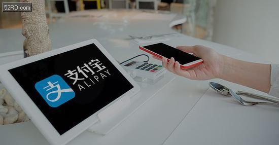 支付宝逾22亿买下上海陆家嘴办公楼 做办公场地
