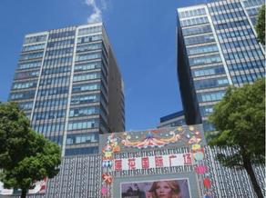 莲花国际广场有办公室出租吗?