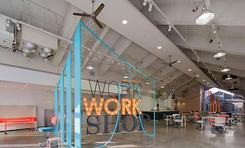 服务式办公室出租可以享受哪些优质设施?
