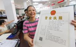 上海代理注册公司需要多少钱?