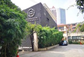 上海长乐路花园洋房出租,300㎡独栋