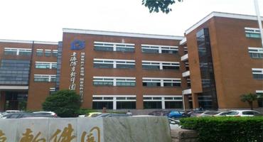 上海浦东软件园郭守敬园园区怎么样?