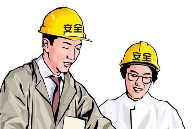 安全生产许可证查询步骤是什么?