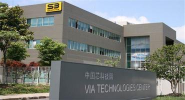 中国芯科技园怎么样?