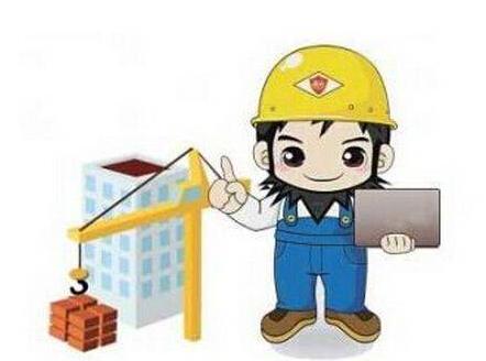 建筑安全生产许可证怎么办理?