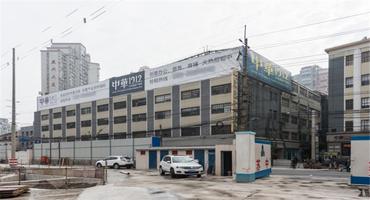 中华1912创意产业园怎么样?