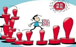 上海办理施工许可证流程!