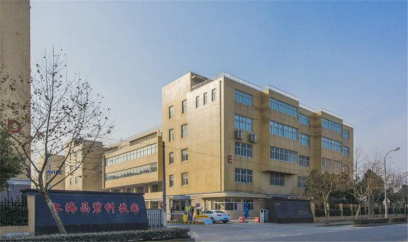 上海晶碧产业园怎么样?