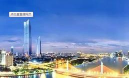 上海办公楼租赁市场强势反弹 创2019年以来季度最高值