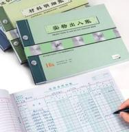 登记账簿有哪些步骤和注意事项?